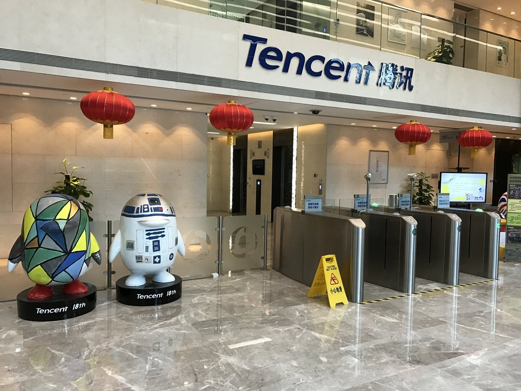 China Online Games Ethics Committee: No Approval For Tencent in 2019
