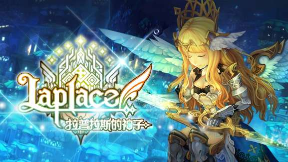 Laplace M – A Mobile MMORPG Game That's Based On Medieval Times With Swords, Magic, And Cute Pets