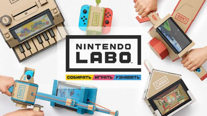 Nintendo's Labo DIY VR Kit Is Targeting More Family-Oriented Experiences; Easy To Pass Around