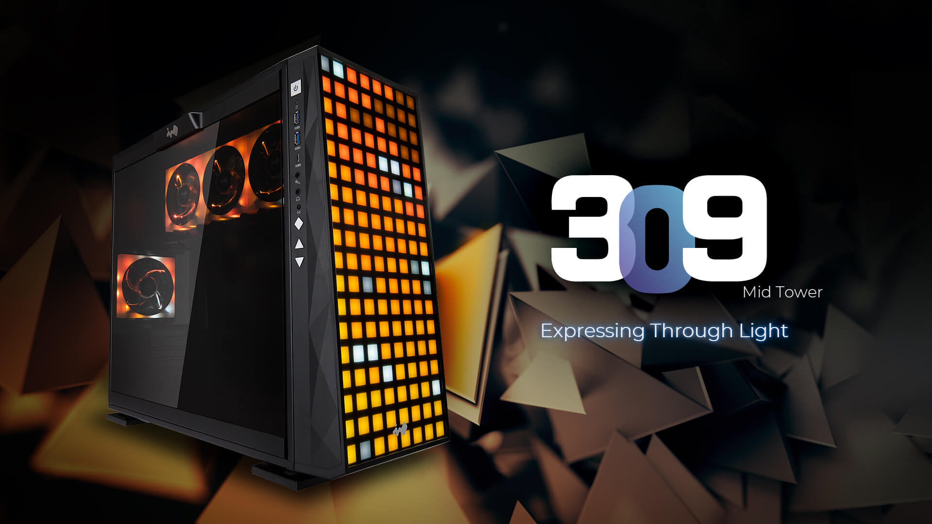 The InWin 309 Mid Tower Case Is Finally Here And Features A Revamped Lighting System And 4 InWin EGO Fans
