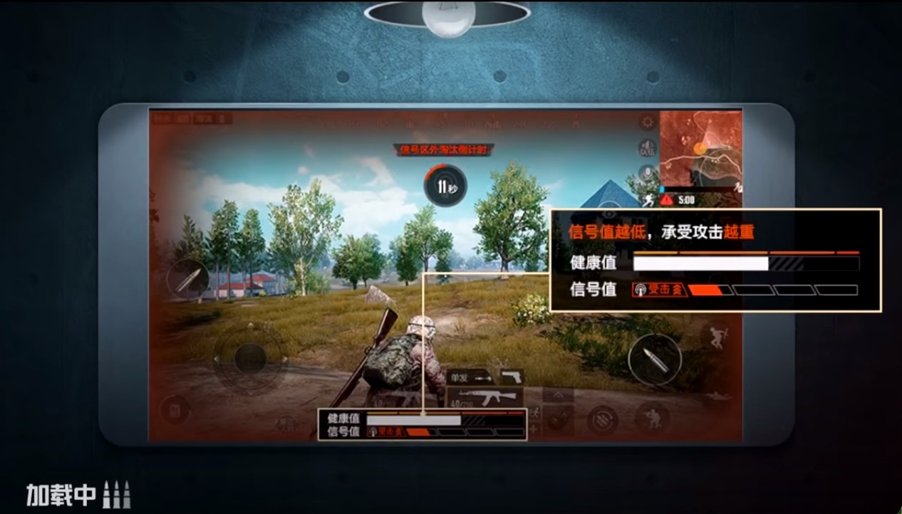 Tencent's Game For Peace Rules Mobile Games Charts In China; PUBG's Replacement Knocks Out Honor Of Kings