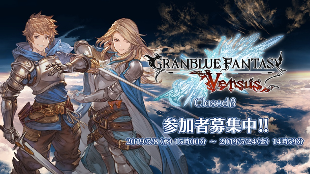 The Mobile Game Granblue Fantasy: Versus's Is Coming To The PlayStation 4 Later This Year As A Console Exclusive