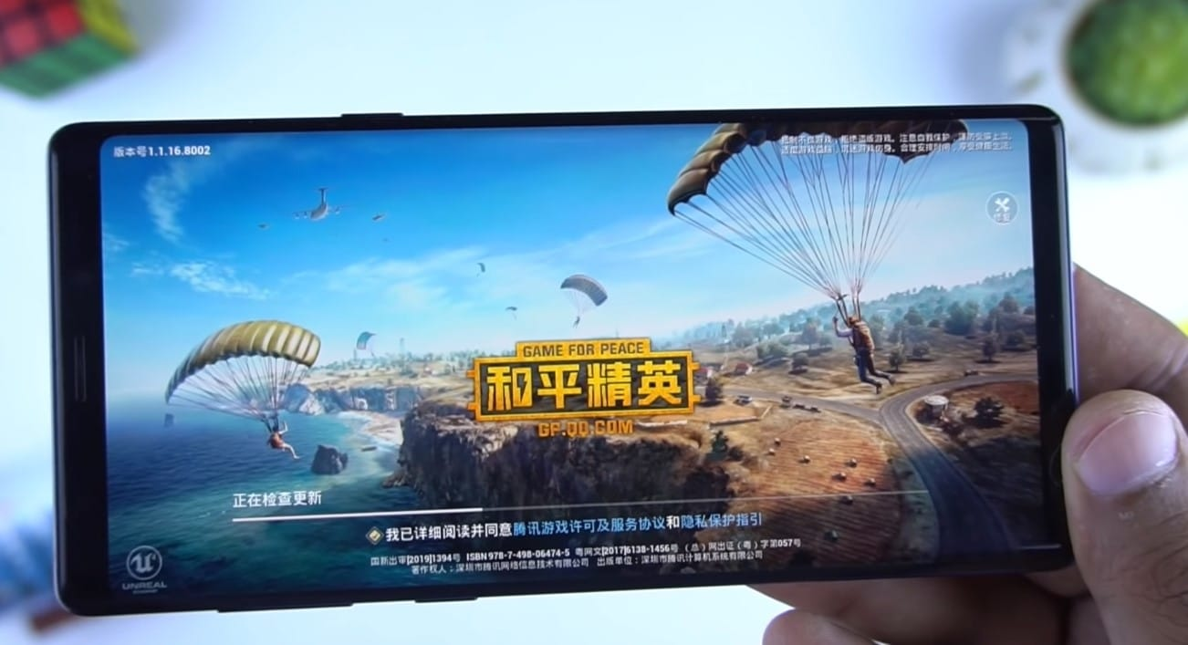 PUBG Officially Becomes The World's Most Popular And Highest Grossing Mobile Game