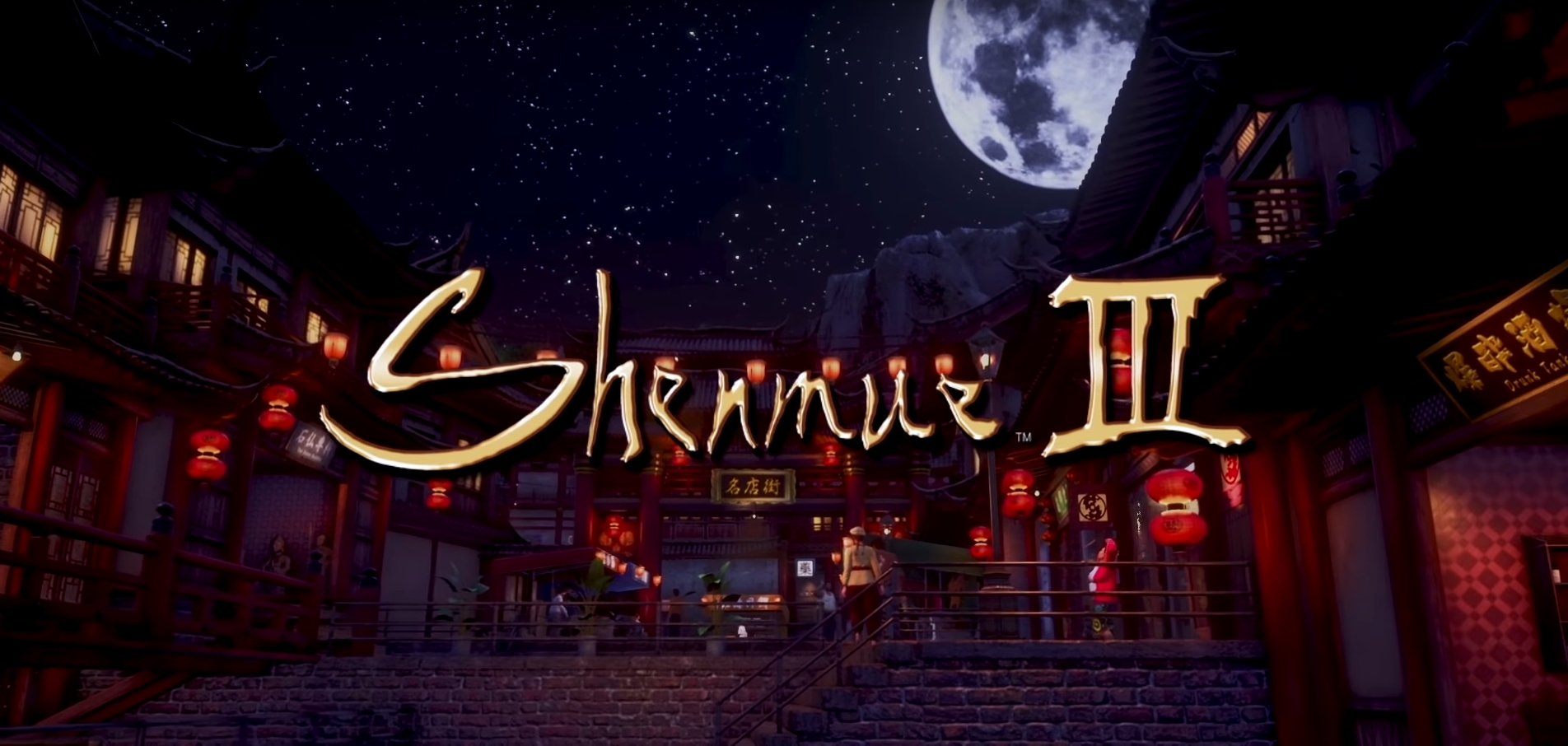 Epic Games Offers Refunds to Shenmue III Backers Over Steam