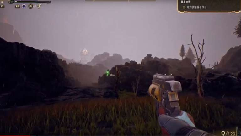 More Footage Of Combat And Questing Have Been Shown In The Outer Worlds At Recent Tokyo Game Show