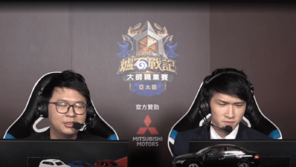 Blizzard Loses Sponsor Mitsubishi Taiwan After Banning Gamer For Making Pro-Hong Kong Statement