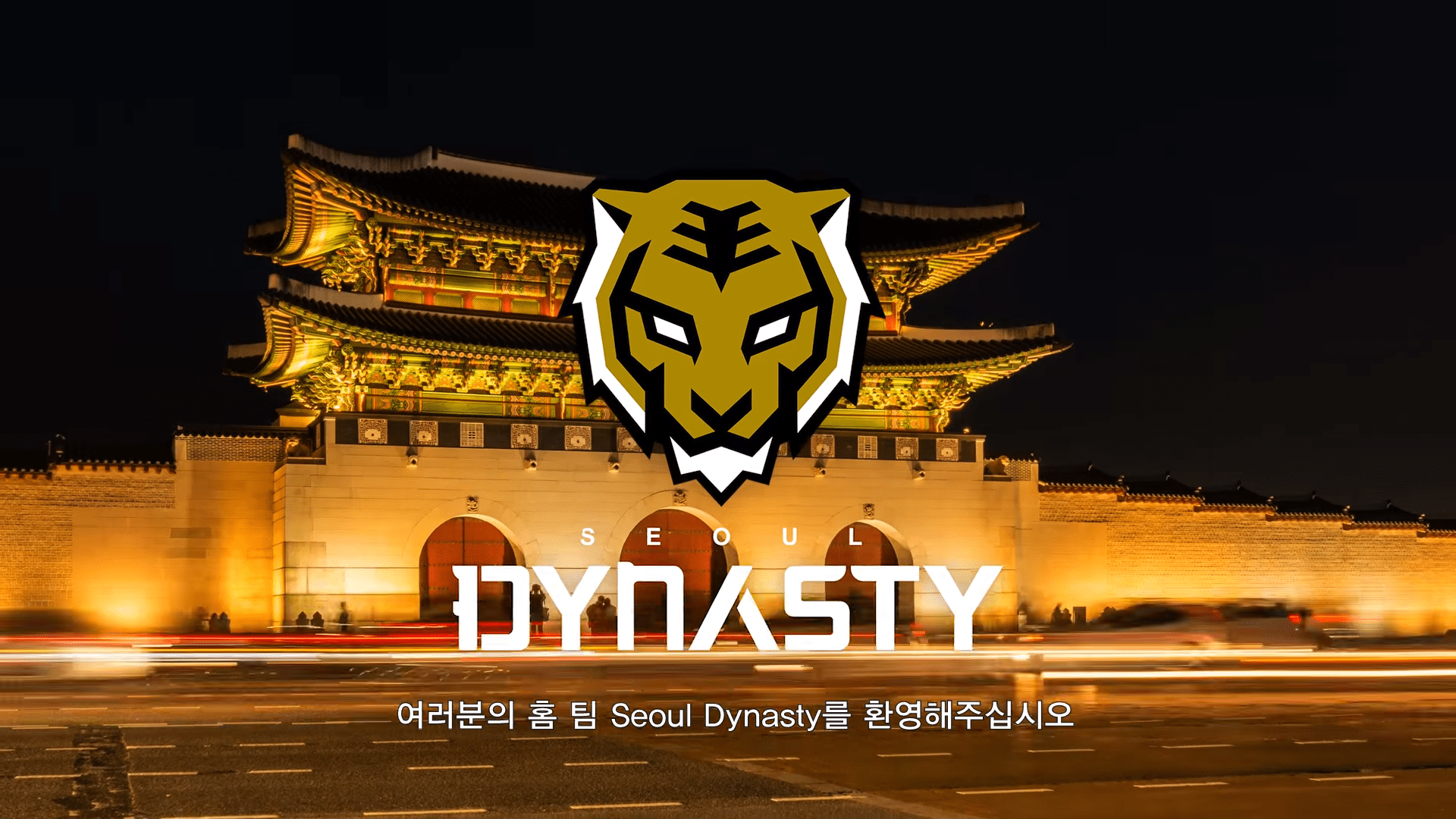 Overwatch League's Seoul Dynasty Announces Roster Update, Likely Blew Signing Budget On Profit and Gesture Signing