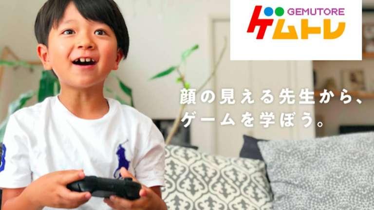 "New Japanese Tutoring Service ""Gemutore"" Wants To Help Kids Excel At Video Games"