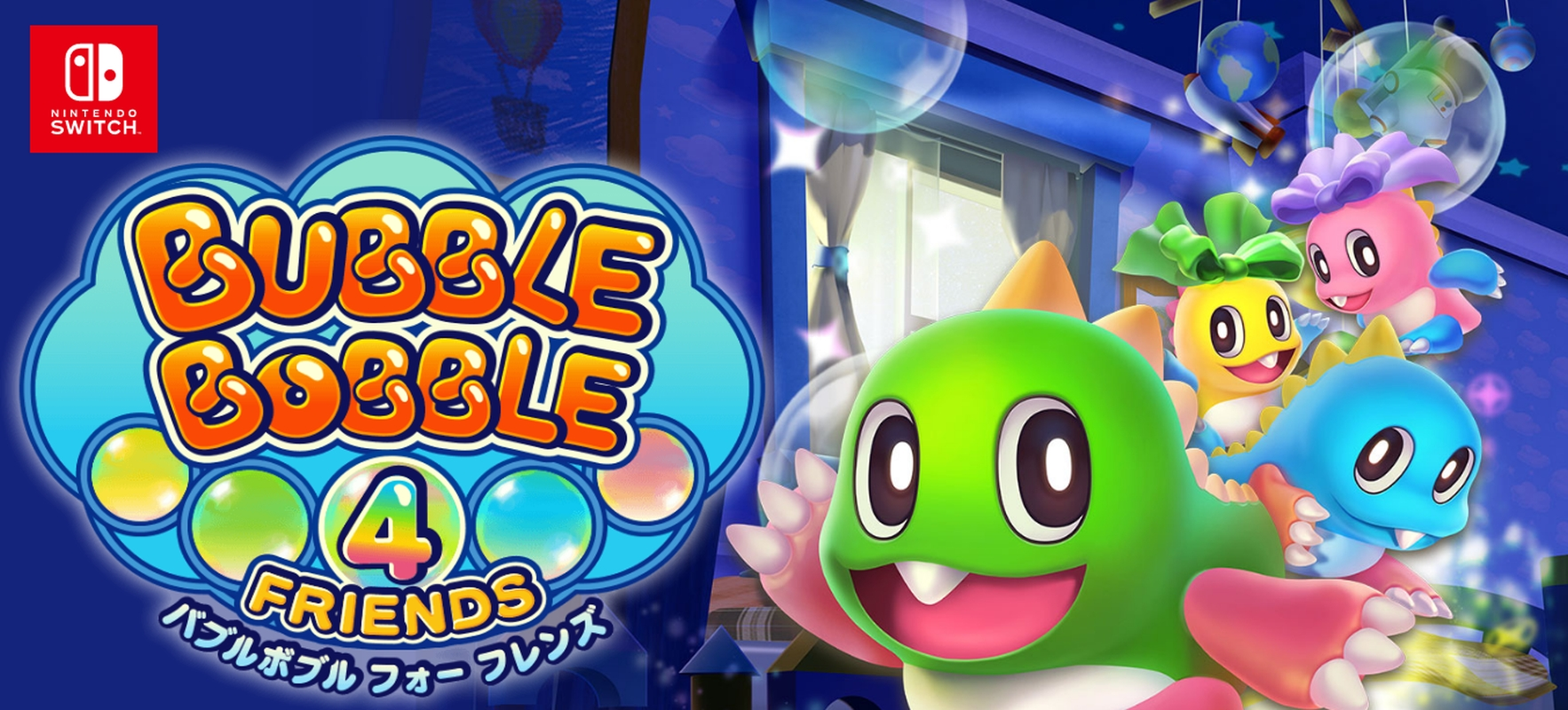 Classic Series Bubble Bobble Makes Its Return On The Nintendo Switch