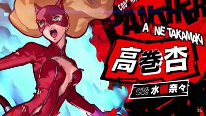Persona 5 Scramble Gets A New Gameplay Trailer Showing A New City And Yusuke In Action, Upcoming Title For PlayStation 4 And Nintendo Switch