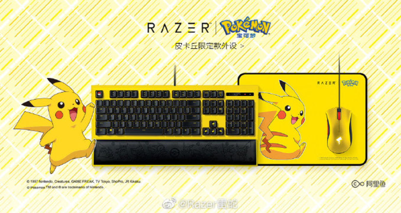 The Pokemon-Themed Razer PC Package Is Out, But Good Luck Finding It In The Market
