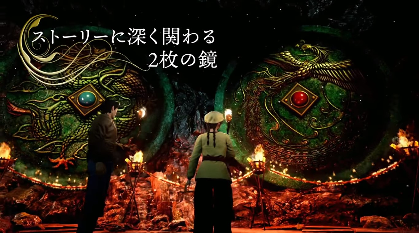 Shenmue 3 Will Have Treats For Fans As It Features Side Tasks And Mini-Games