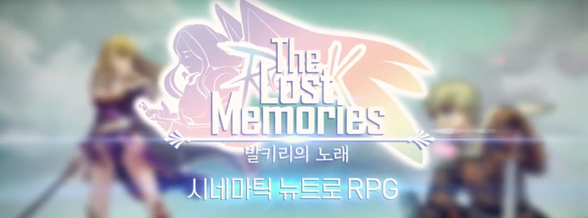Gravity Announces Ragnarok Online Spin-Off The Lost Memories: Song of Valkyrie