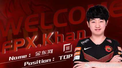 FunPlusPhoenix Signs Ex-T1 Member, Khan, As A Backup Top Laner For The 2020 LPL Season