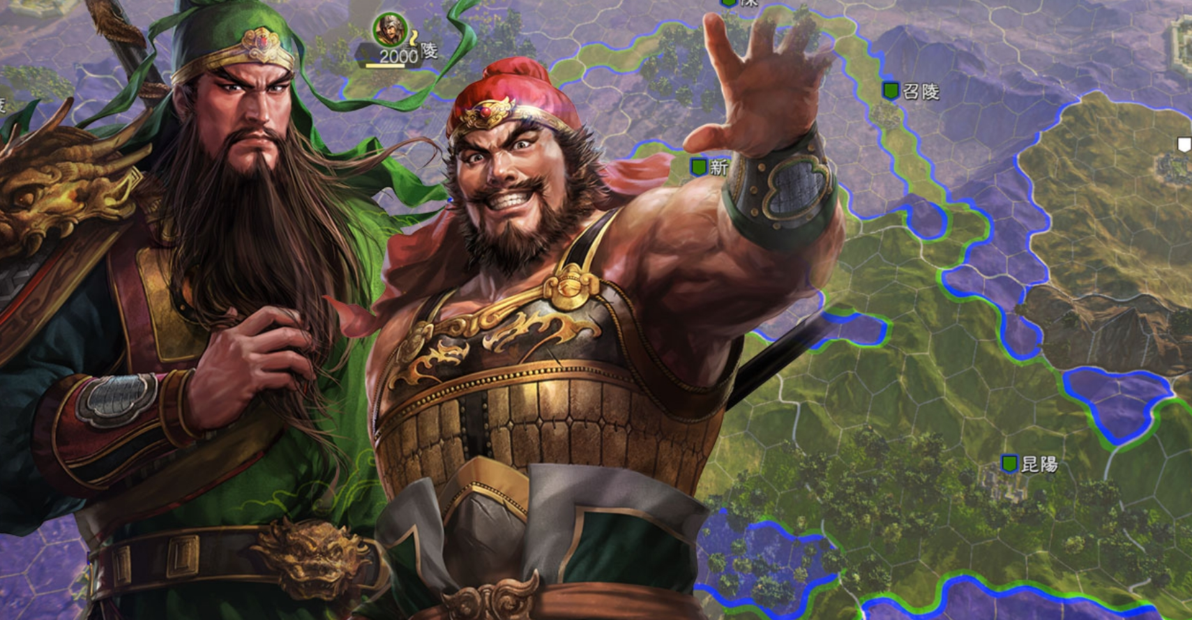 New Romance of the Three Kingdoms XIV Information Regarding Campaign And More