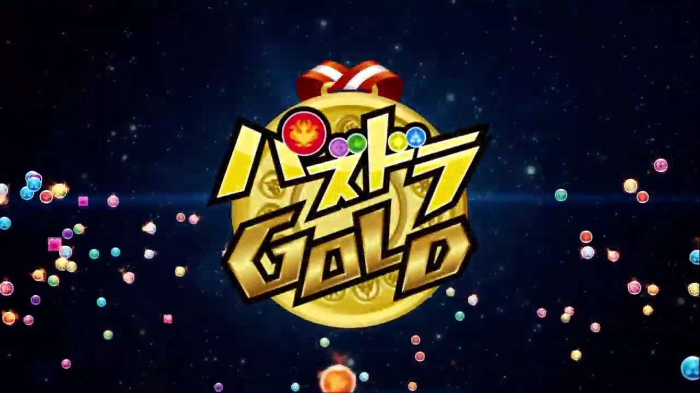 Puzzle & Dragons GOLD Now Has A Nintendo Switch Release Date, It Is Time For A PvP RPG With A Unique Blend Of Strategy And Competition