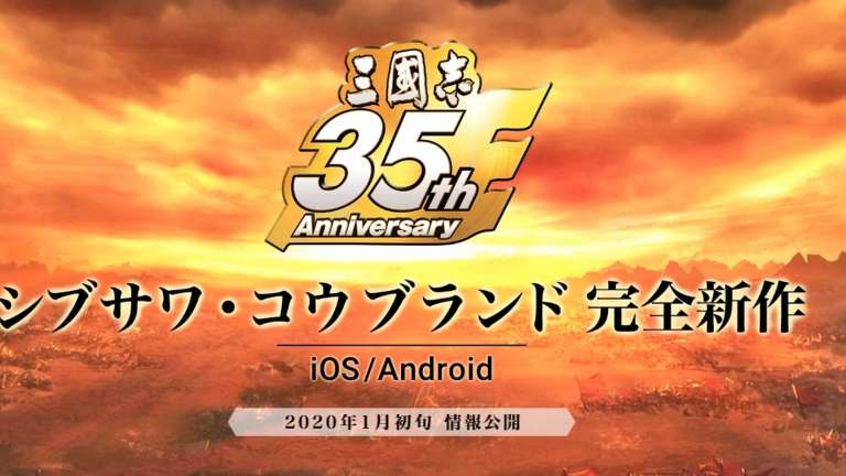 Koei Tecmo Announces Romance of the Three Kingdoms Mobile Game