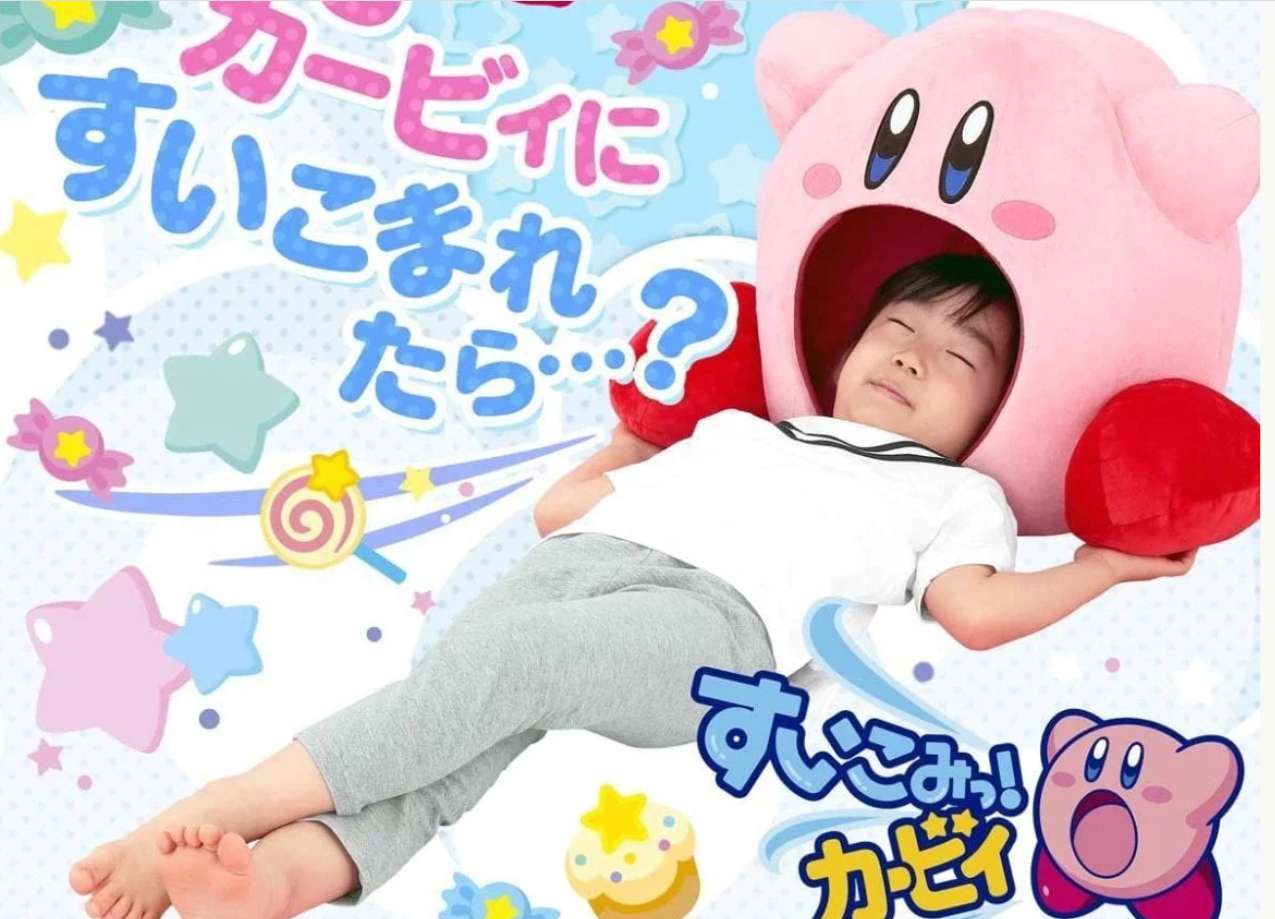 Bandai's Kirby Nap Pillow Is An Adorable And Fun Way To Get Some Sleep And Create Some Shareable Social Media Photos