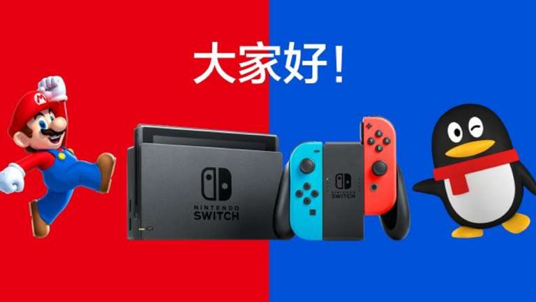 Note: Avoid Importing Nintendo Switch Games From China Due To Tencent Games Region-Locked To Tencent Servers Alone