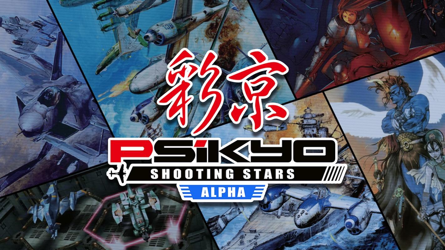 Psikyo Shooting Stars Alpha Arcade Shooter Game Bundle Soars Onto Nintendo Switch