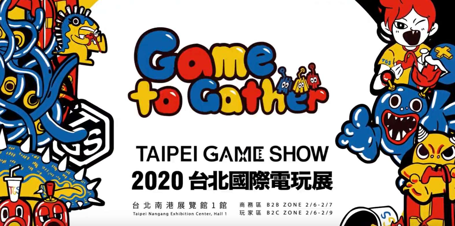 The Taipei Game Show Is Cancelled Amidst Growing Global Concern Over Spread Of The Coronavirus