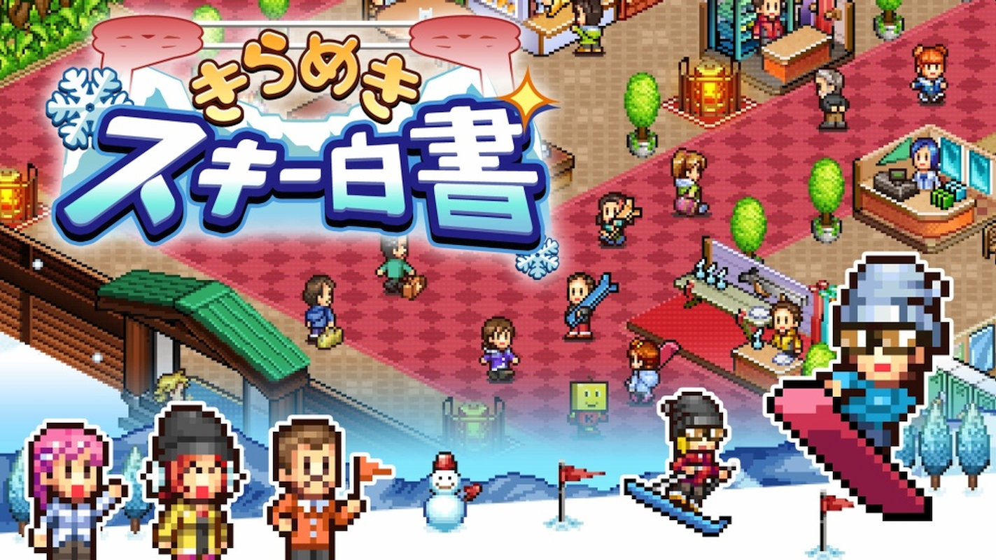 Kairosoft's Shiny Ski Resort Coming To The Nintendo Switch This Week Worldwide