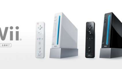 Nintendo Wii Repair Deadline Ends Early Due To Number Of Requests