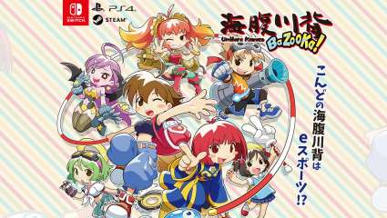 Umihara Kawase BaZooKa! Website Launched With Release Planned For Late Spring