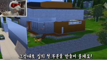 The Sims 4 Now Has The Modern House From The Award-Winning Movie Parasite