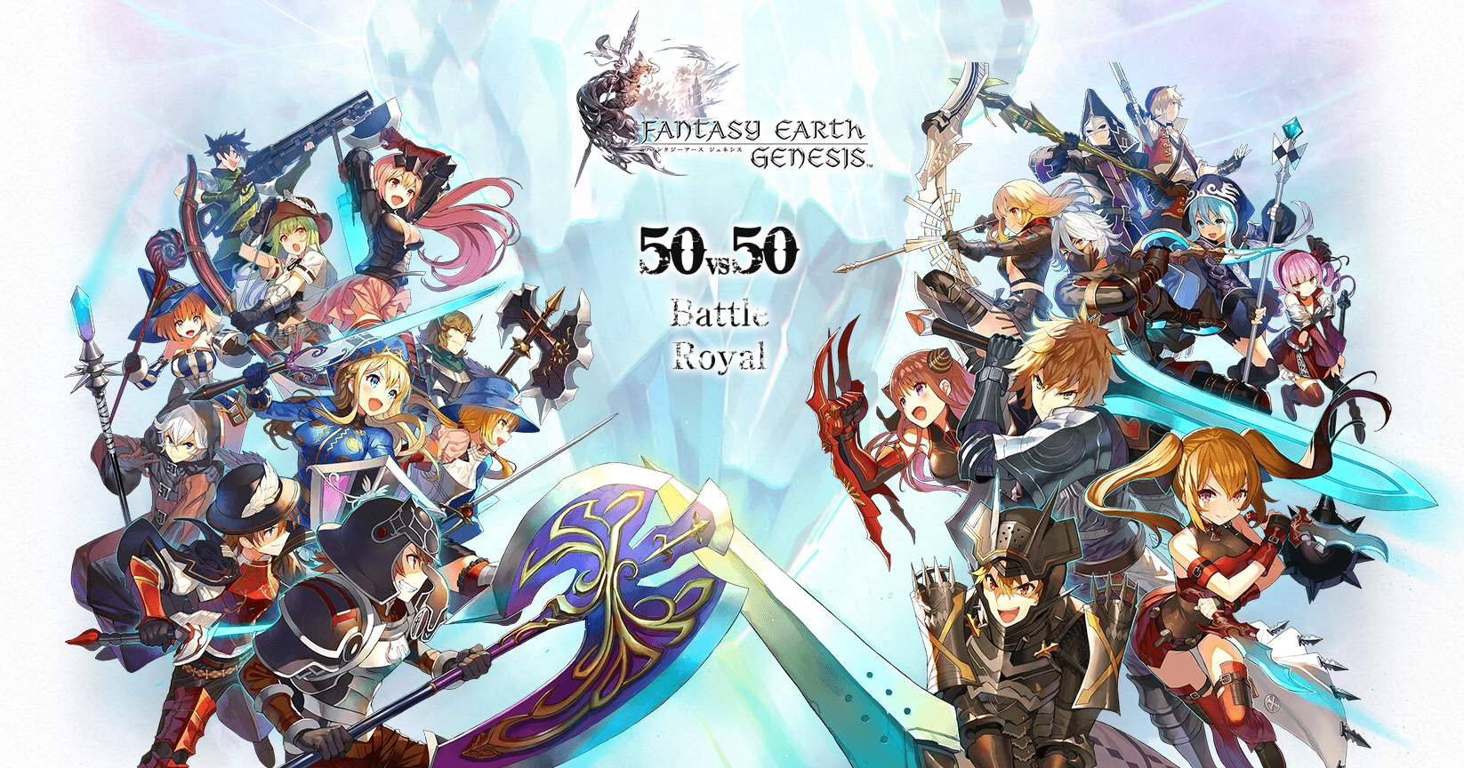 Fantasy Earth Genesis Mobile Game Terminating Service Next Month