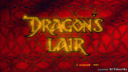 Netflix Streaming Service Plans Live-Action Portrayal Of 1980s Arcade Classic Dragon's Lair Starring Ryan Reynolds