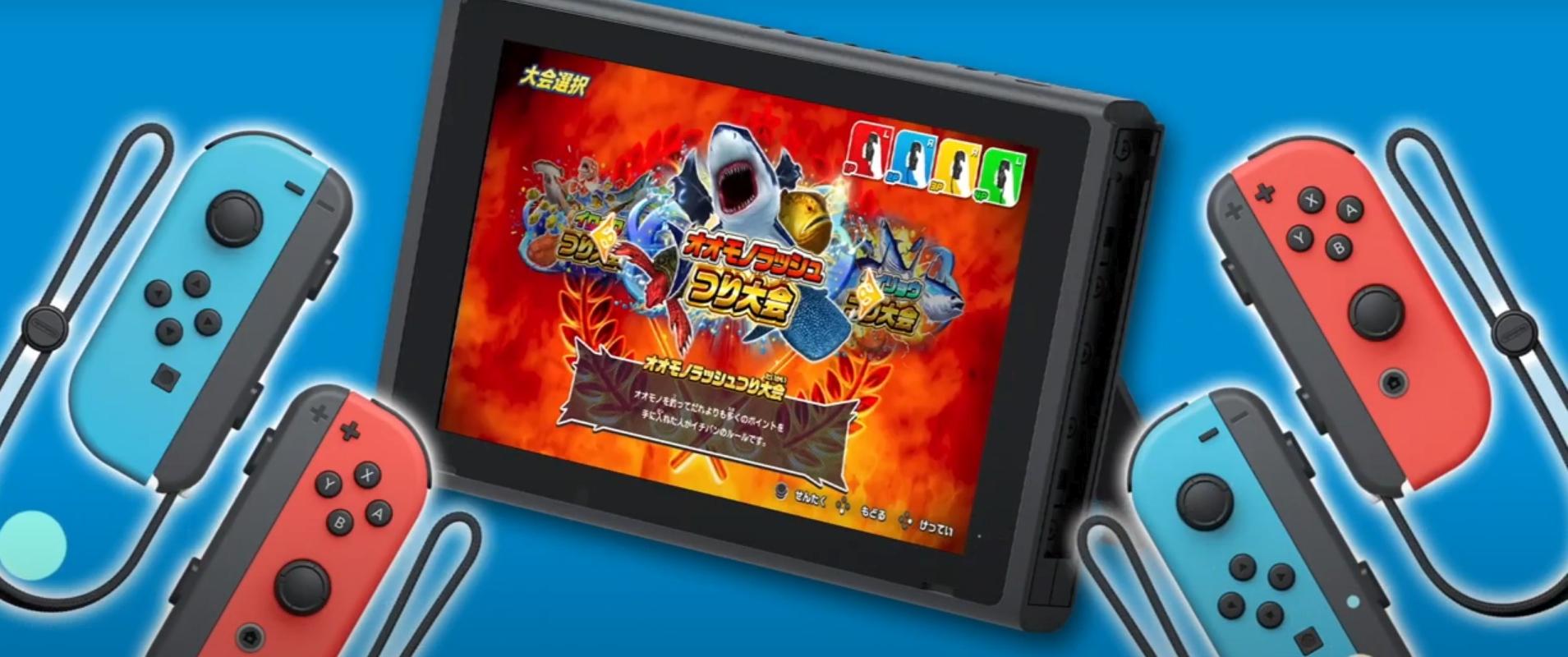 Bandai Namco's Fishing Spirits To Get English Release As Ace Angler