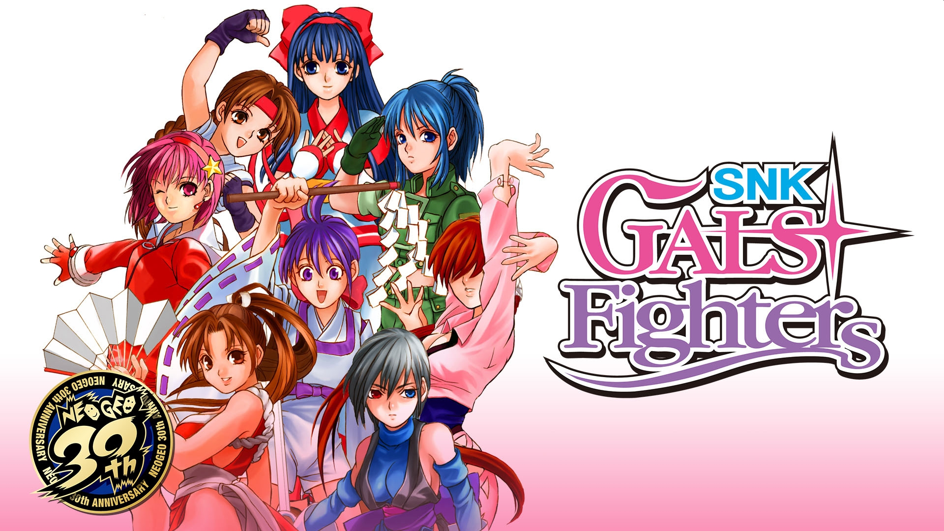 SNK Gals' Fighters Now Available On The Nintendo Switch To Celebrate 30th Anniversary Of NEOGEO