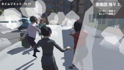 Developer Creates Game Starring Governor Yuriko Koike To Promote Social Distancing