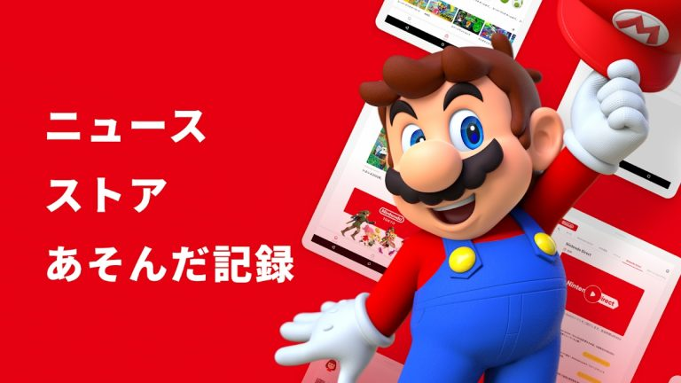 Nintendo Now Offers Cancellation Of Preordered Titles Seven Days Before Release