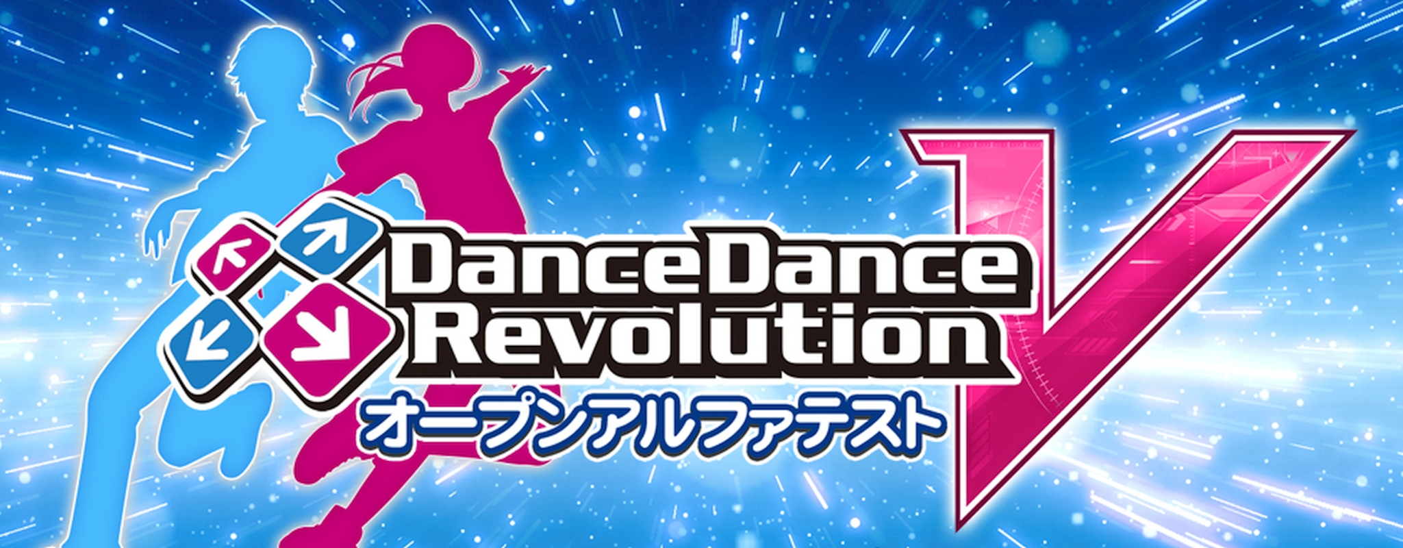 Dance Dance Revolution 5 Headed For PC With Japanese Open Alpha Available Now