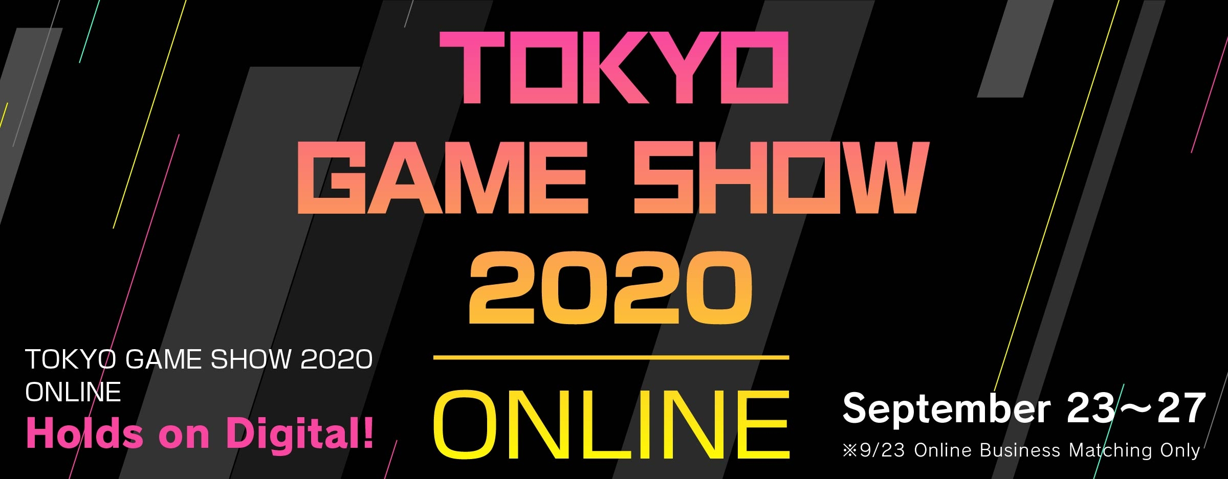 Tokyo Game Show 2020 Online Official Event Dates Announced For Late September