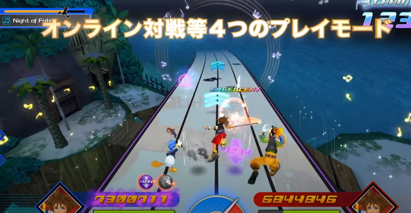 Kingdom Hearts Melody Of Memory Has Been Announced For The Nintendo Switch, Releasing In 2020