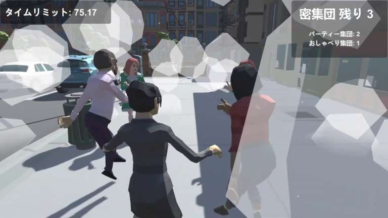 Dense 3D Social Distancing Game Starring Tokyo's Governor Now Planning Mobile Release