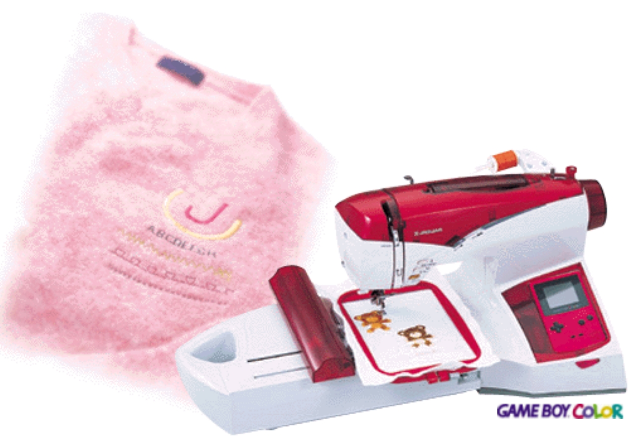 Japanese Gamers Fondly Remember Sewing Machine That Connected To The Game Boy Color