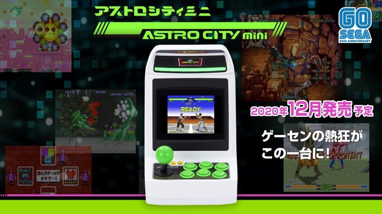 Sega Announces Astro City Mini Arcade Cabinet Packed With 36 Retro Games For Japan