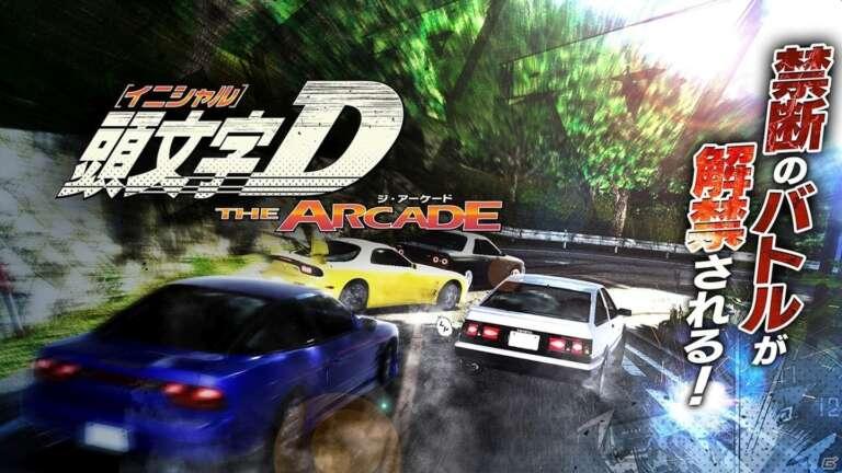 "SEGA Announces ""Initial D The Arcade"" Based On Popular Racing Series In Japan"
