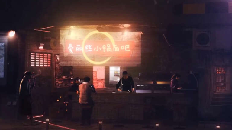 Cyberpunkdreams Has Announced A Free Beta For Its Text-Based Cyberpunk RPG Adventure