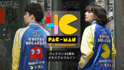 Bandai Namco Announces Worldwide Release Of Pac-Man 40th Anniversary Jacket