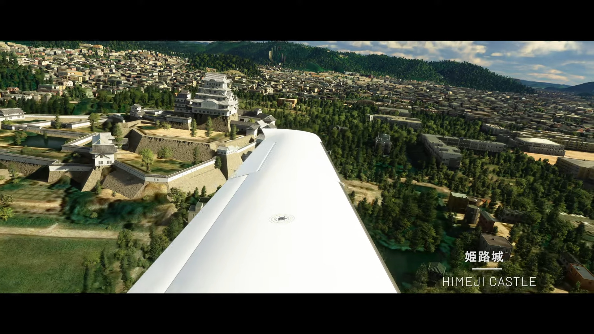 Microsoft Flight Simulator is getting free Japan World Update on September 29