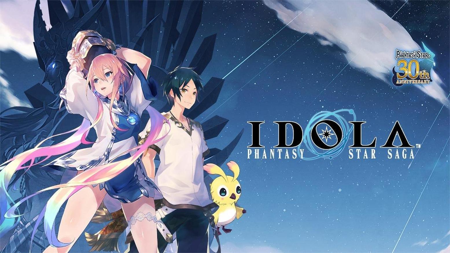IDOLA Phantasy Star Saga Now Available Worldwide For Mobile