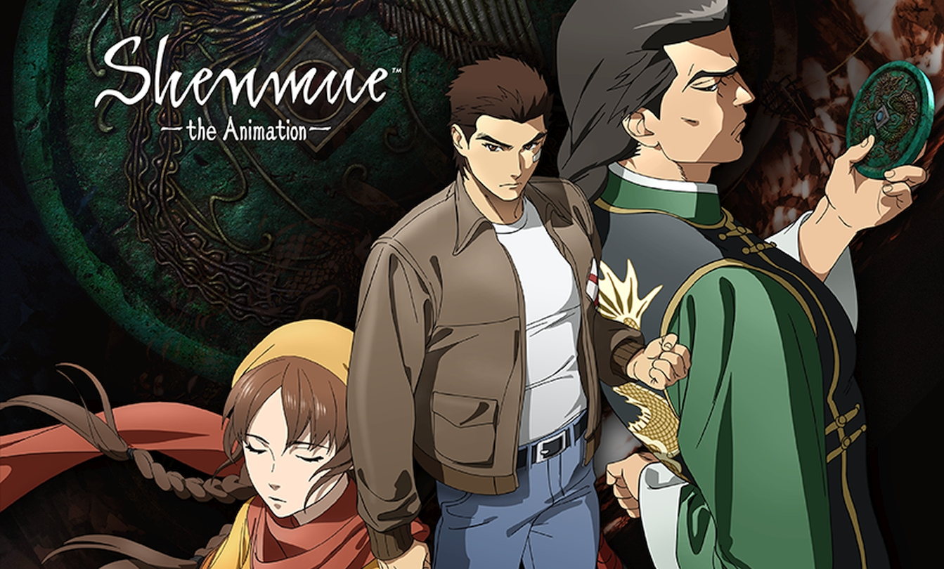 Shenmue Anime Adaptation Announced From Crunchyroll And Adult Swim