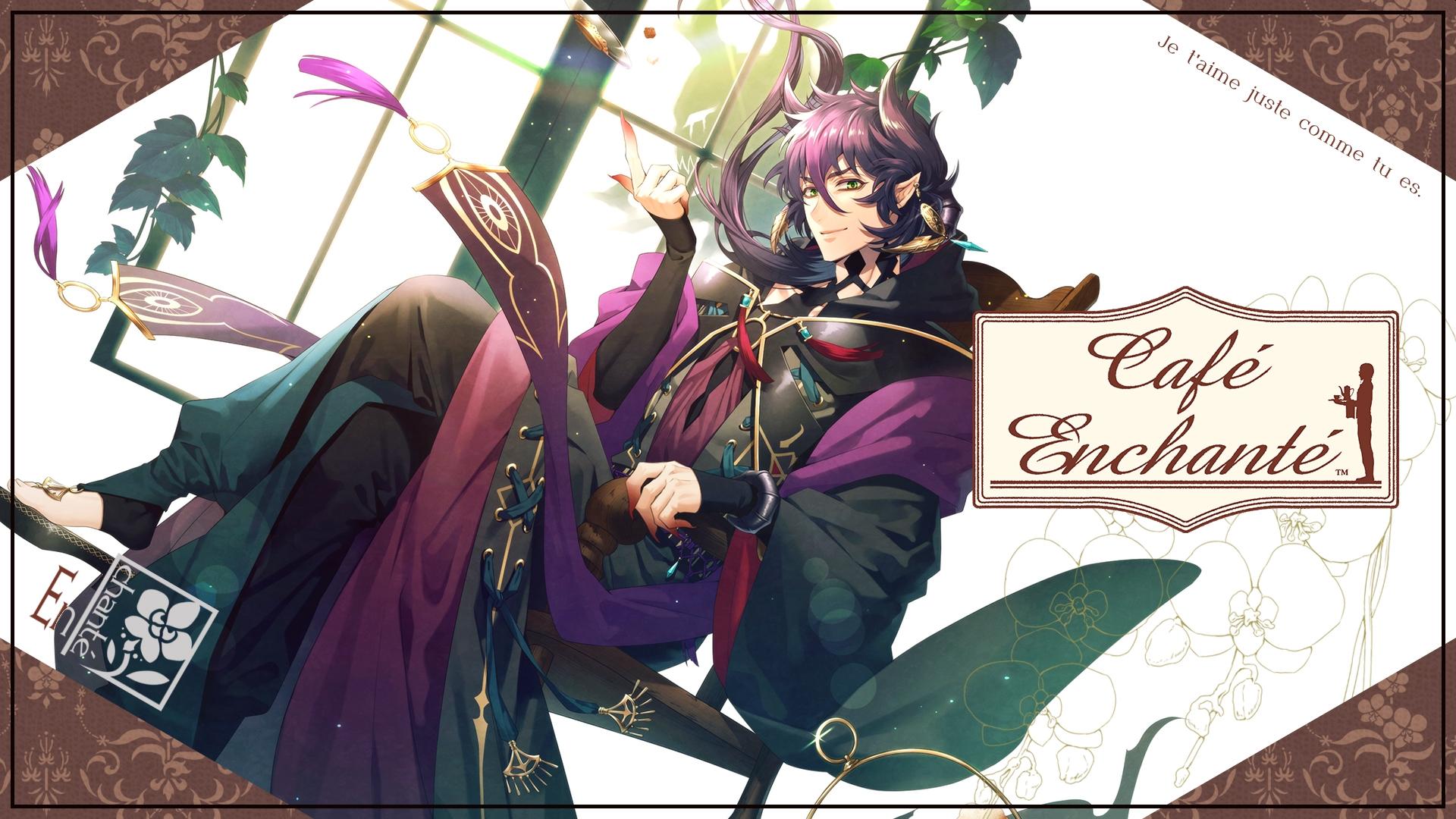 Visual Novel Café Enchanté Launches On The Nintendo Switch On November 5