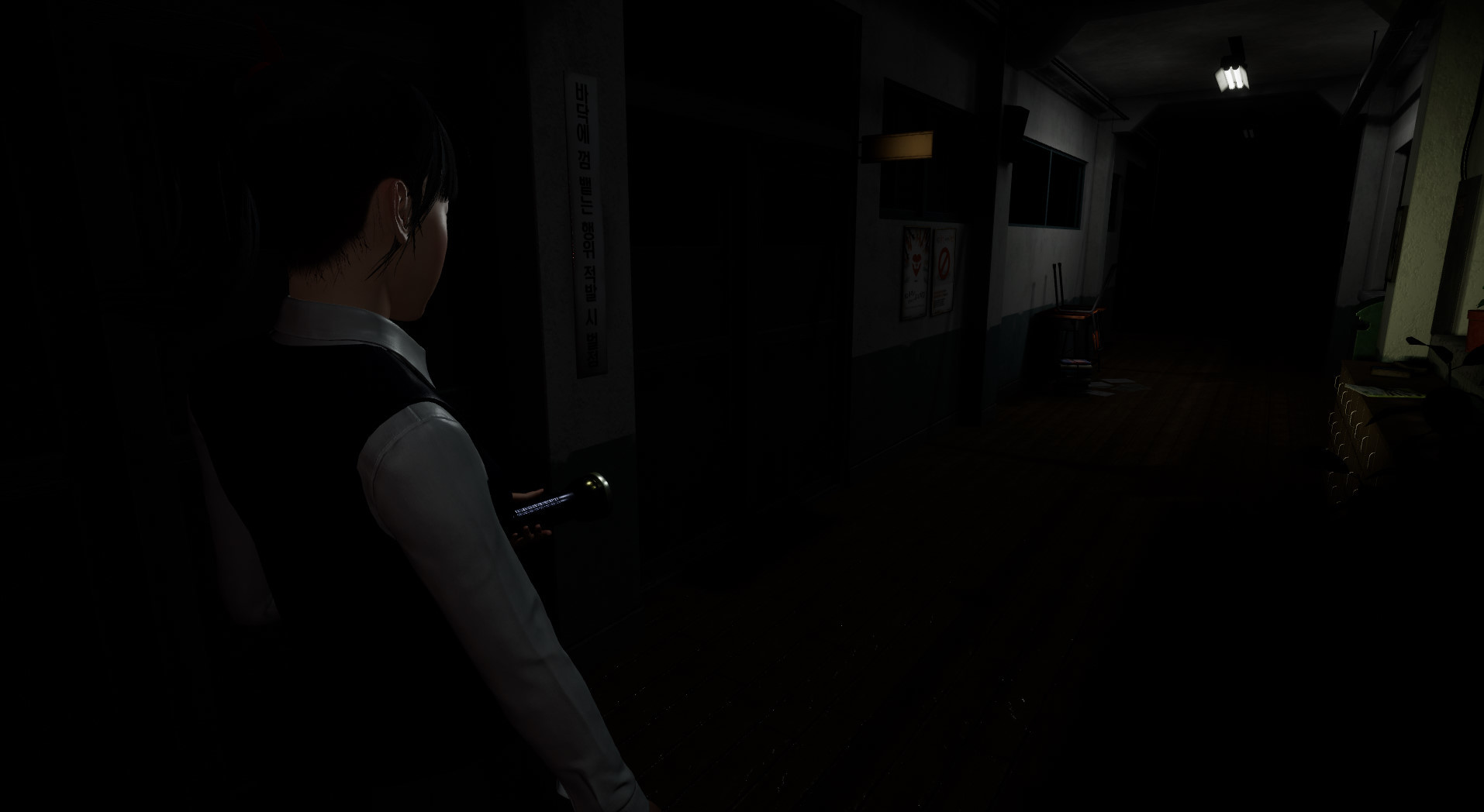 White Day VR: The Courage Test Has Released On Steam From Developer SONNORI Corp And Publisher PQube