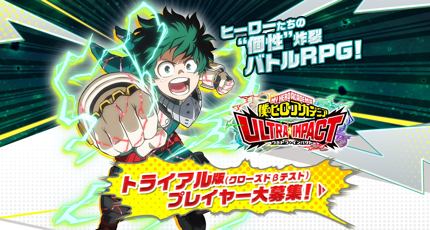My Hero Academia Ultra Impact Mobile Game Announced In Japan